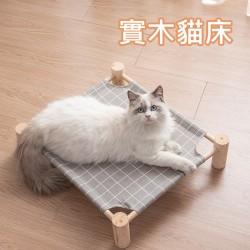 寵物木質四角架吊床 創意四季通用貓咪狗狗吊床 組裝式寵物窩