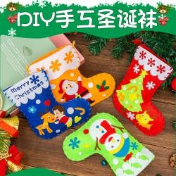 DIY可愛聖誕襪 不織布手工材料包 聖誕節裝飾