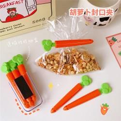 創意胡蘿蔔造型封口夾 零食保鮮密封夾 可愛造型密封夾 5個裝