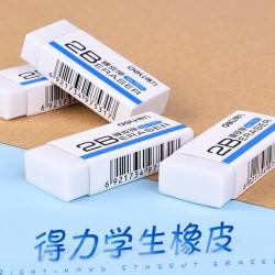 2B考試素描橡皮擦 學生柔軟橡皮擦 2B橡皮擦 高級橡皮擦