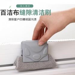 創意窗台隙縫清潔刷 窗溝清潔小刷子 居家大掃除必備死角清潔刷