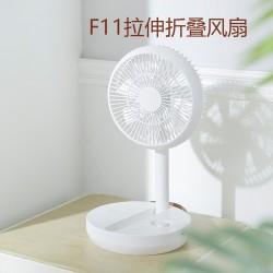 伸縮折疊USB充電風扇 簡約桌面落地電風扇 可調整風速小風扇