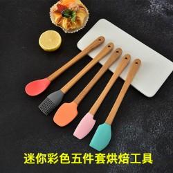 彩色烘焙工具5件組 木柄矽膠鍋鏟刮刀油刷湯匙 簡約美觀 收納方便