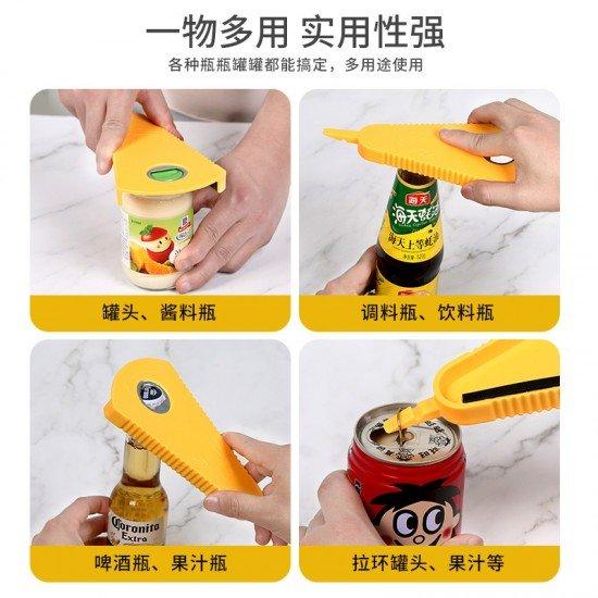 多功能防滑開罐器 創意省力開瓶器 多用途防滑擰蓋器