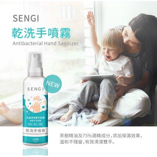 台灣製造 SENGI茶樹精油75%乾洗手噴霧 100ml乾洗手噴霧