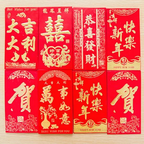 新年燙金紅包袋 紅包 過年用品 喜慶紅包 6入裝