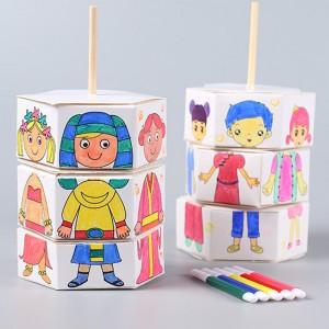 DIY旋轉換裝玩具 創意手工紙製彩繪玩具 創意美勞玩具